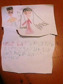 2005年12月22日_PA0_0125.JPG