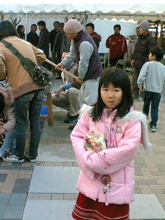 image/aarii-2006-01-22T22:25:46-1.JPG
